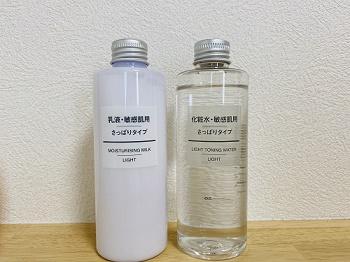 夏にピッタリ!コスパ最強の化粧水・乳液