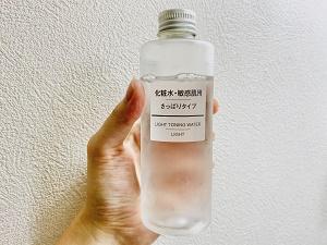 冷蔵庫で冷やした化粧水