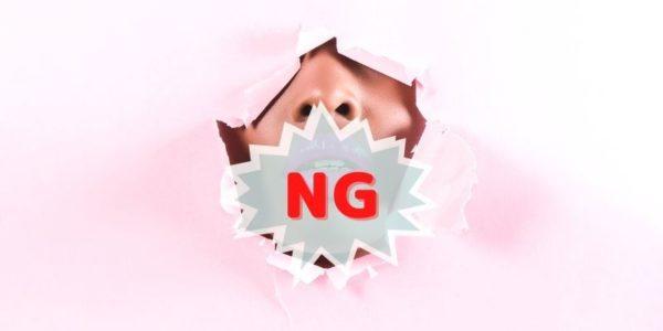 ニキビの悪化を招く?!「NG行為」6つ