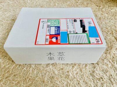 草花木果トライアルの箱