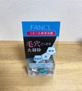 【ファンケル】ディープクリア 洗顔パウダー