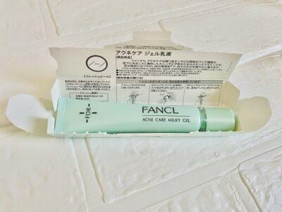 【ファンケル】アクネケア ジェル乳液 オープン