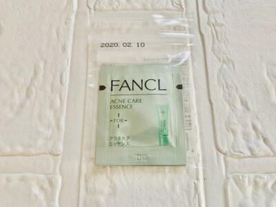 【ファンケル】アクネケア部分美容液 5包