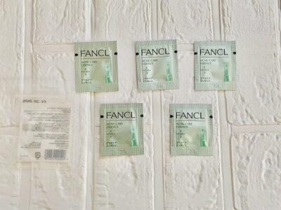 【ファンケル】アクネケア 部分美容液5包